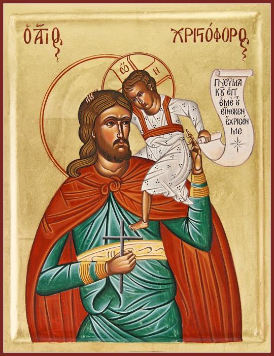 Szent Kristóf imaközösség