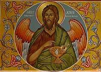 Keresztelő János tüze