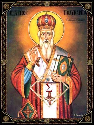 Február 23- Szent Polikárp püspök és vértanú