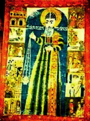 Június 9 - Szíriai Szent Efrém