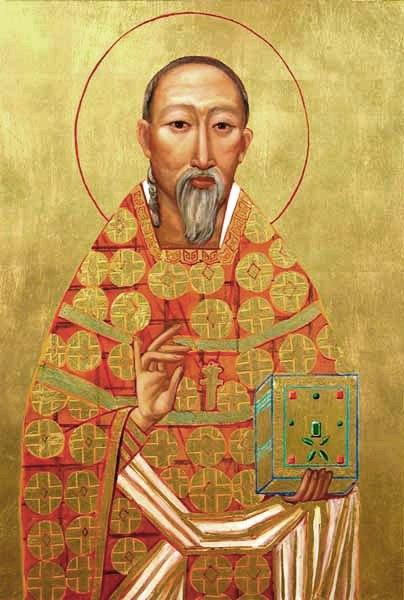 Július 9 - Zhao Rong Szent Ágoston és társai kínai vértanúk