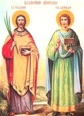 Szeptember 26- Szent Kozma és Damján vértanúk